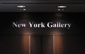 ニューヨーク・ギャラリー