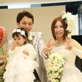 やっと挙げられた娘と3人での結婚式!