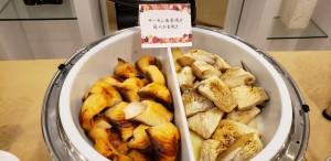 サーモンの西京焼き&間八かま焼き